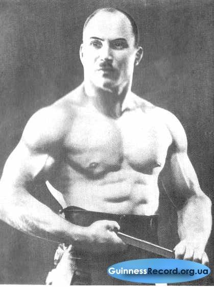 Александр Засс.