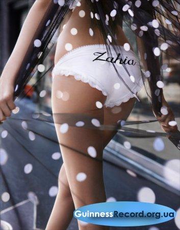 Самые дорогие проститутки в мире (Фото)