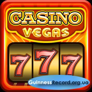 интернет казино игровые аппараты geminator