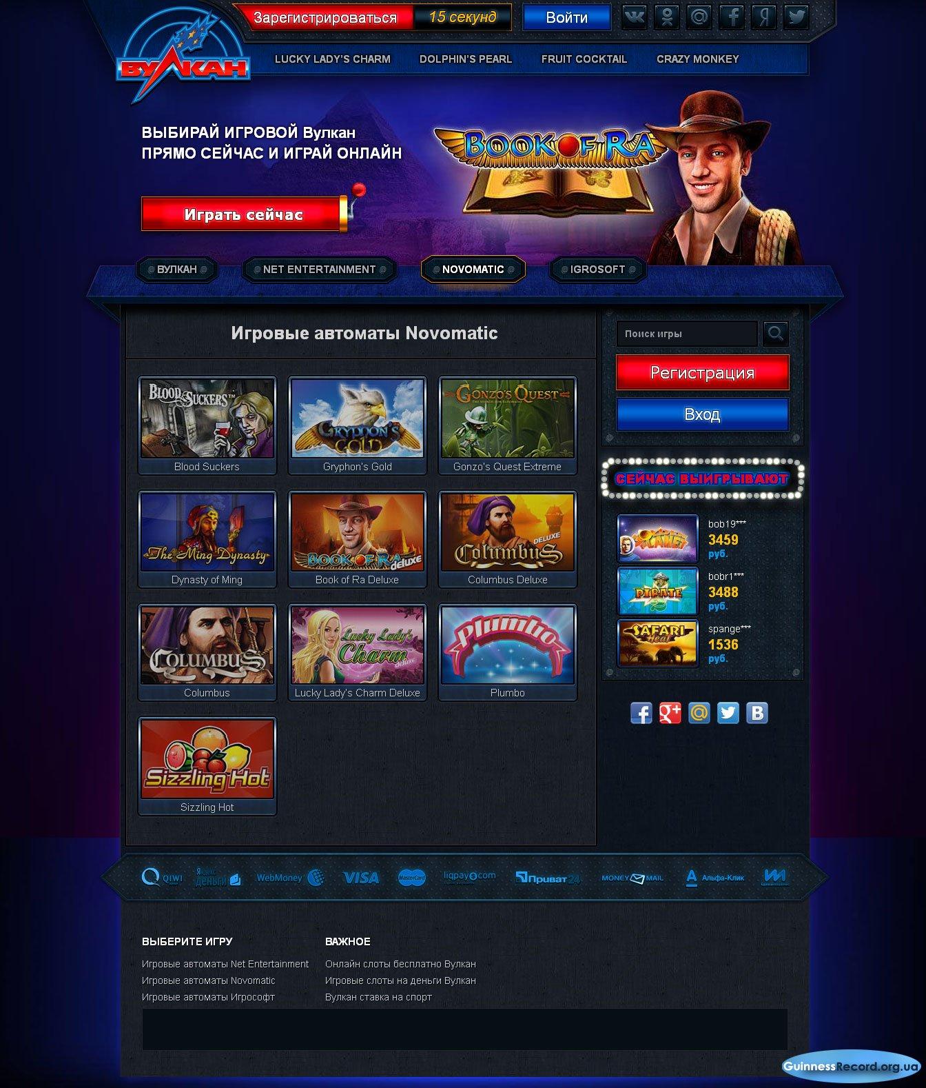 Игровые автоматы gslot играть бесплатно онлайн казино игровой автомат колумб lang ru