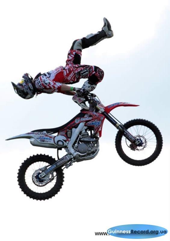 Секс и мотоциклы трюки
